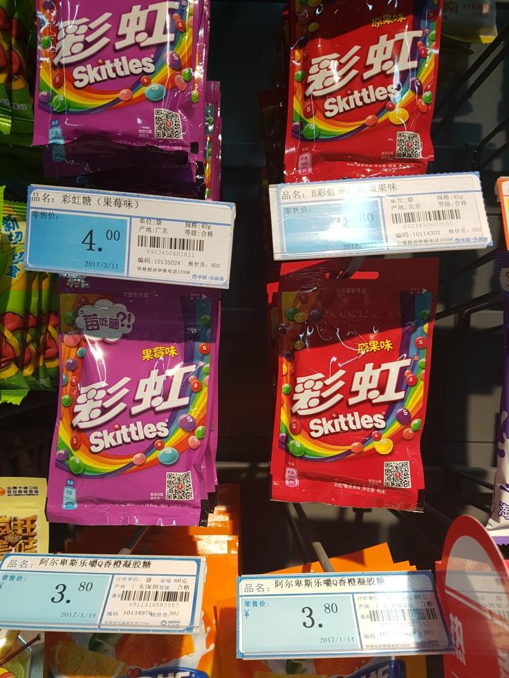 20170314_173712 China Skittles